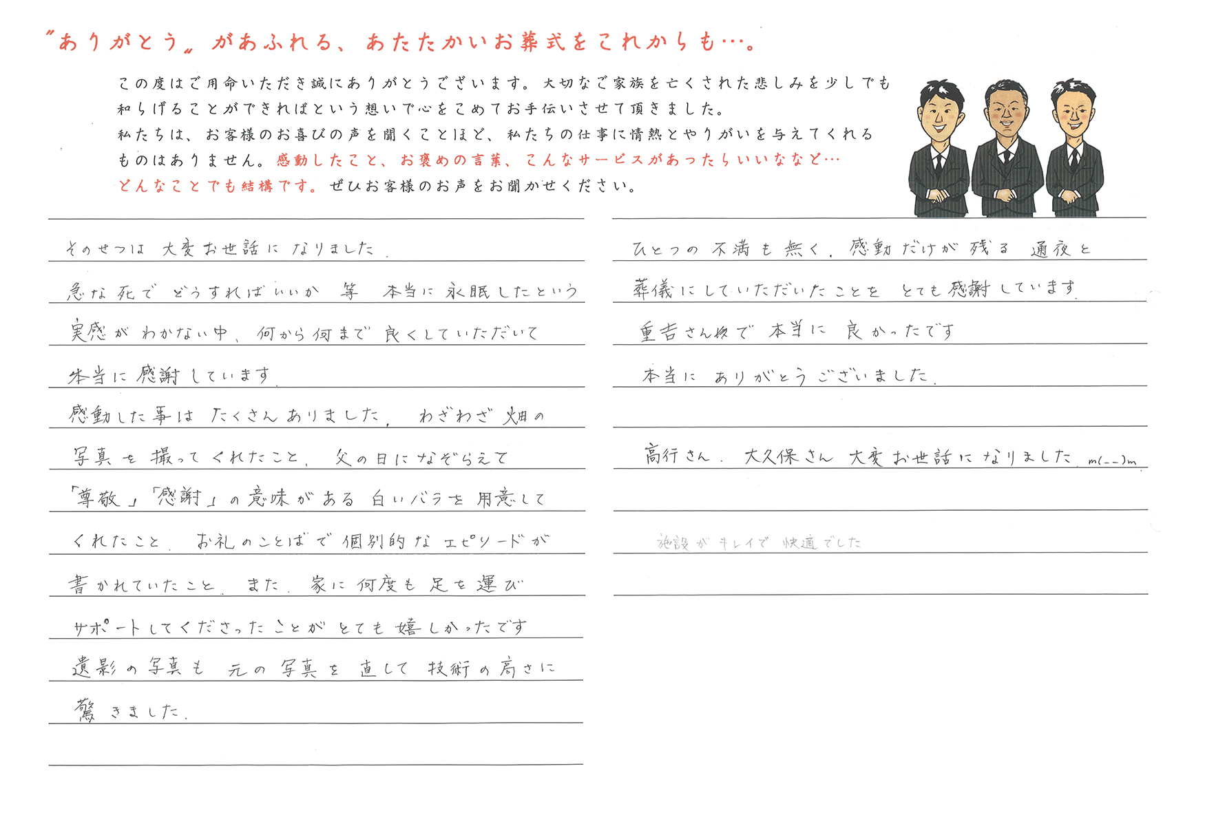 小松市_秋田様